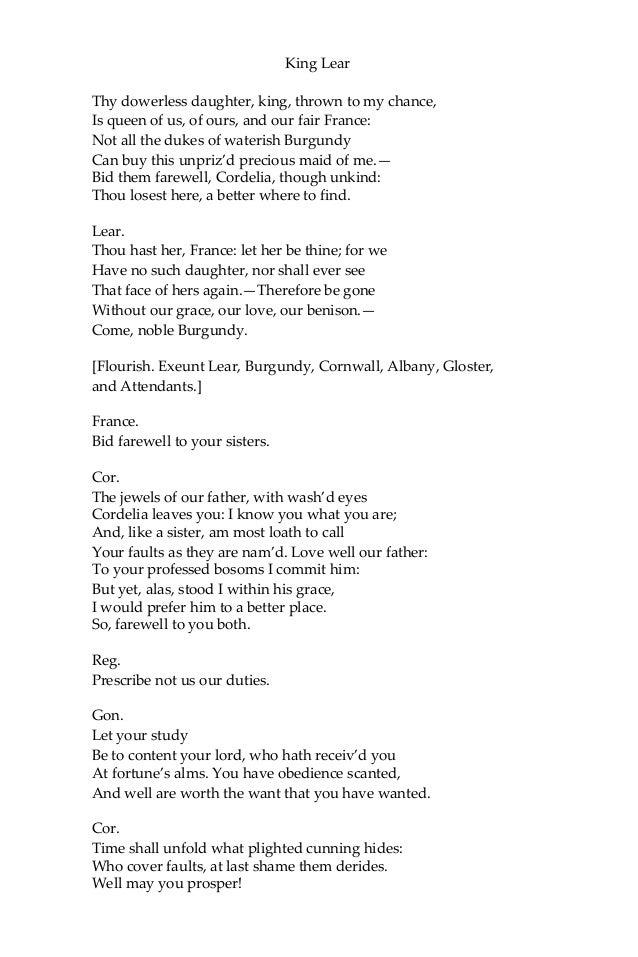 Essay shakespeare's fools