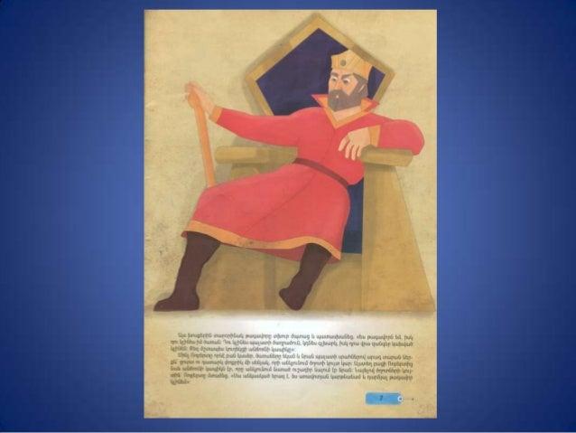 King of Sicily, H. Longfellow  Slide 3
