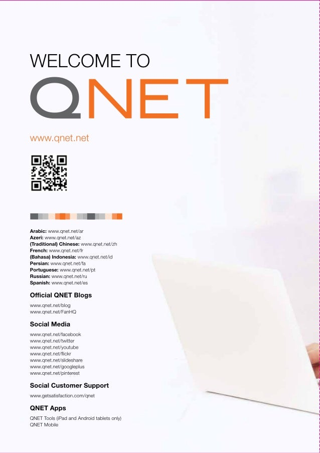 microsoft case study qnet