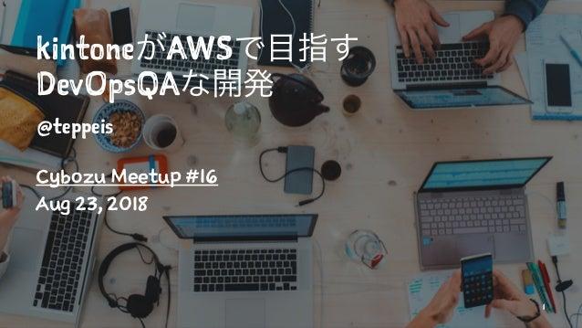 kintone AWS DevOpsQA @teppeis Cybozu Meetup #16 Aug 23, 2018 1