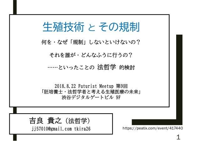 1 https://peatix.com/event/417440