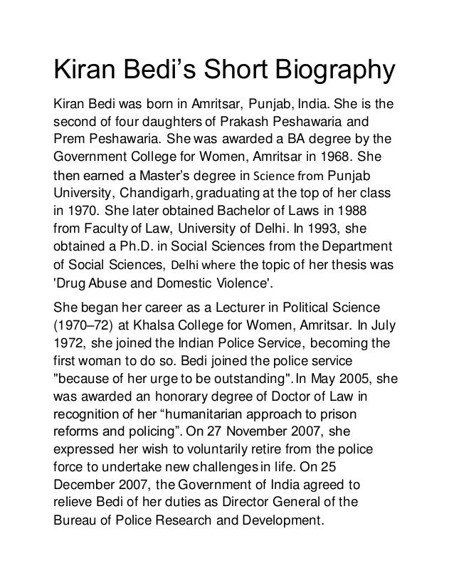 my role model essay on kiran bedi Essays on my favorite personality kiran bedi my favorite personality kiran bedi search search results  loose criteria of what constitutes a good role model we .