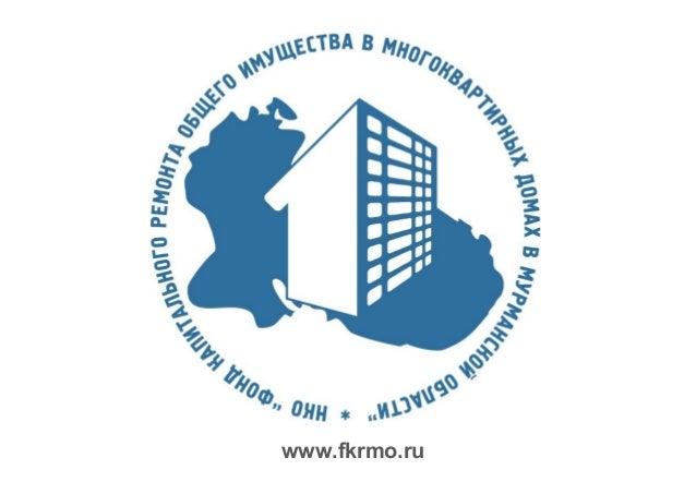 www.fkrmo.ru