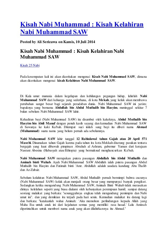 Kisah Nabi Muhammad 2