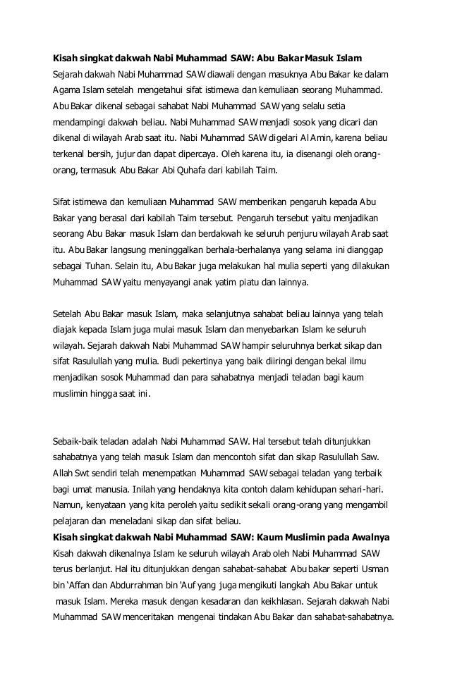 Kisah Singkat Dakwah Nabi Muhammad Saw