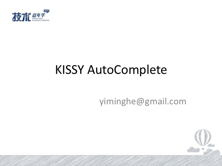 KISSY AutoComplete       yiminghe@gmail.com