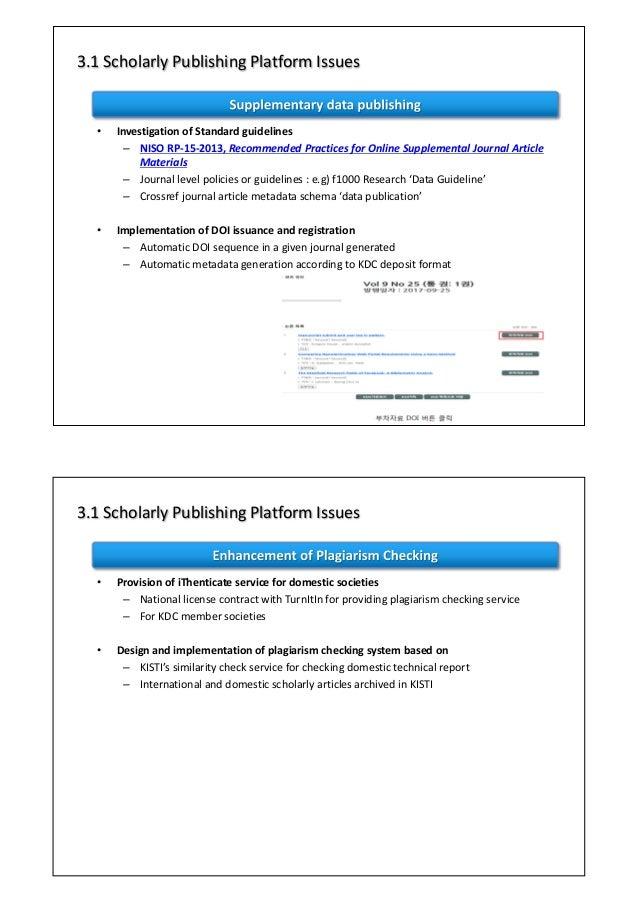 창의적 연구 촉진을 위한 과학기술정보 구조화 http://researchgraph.org/ 창의적 연구 촉진을 위한 과학기술정보 구조화 • 사용자 시나리오: 예시 • 단일 연구 주제 탐색: • p53 TAD의 PreSM...