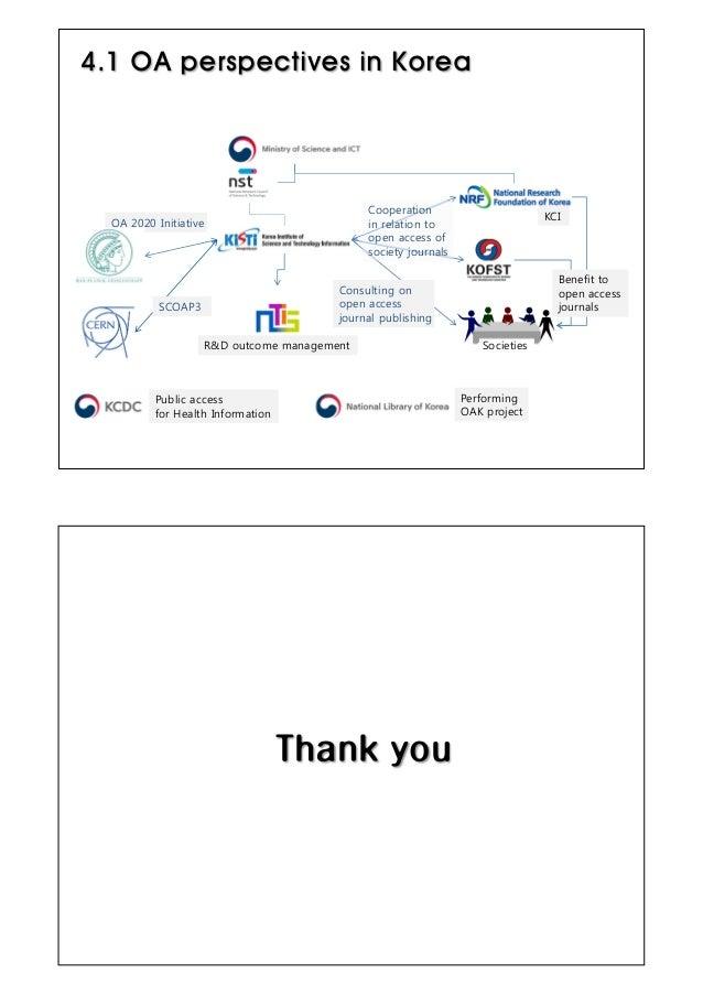 창의적 연구 촉진을 위한 과학기술정보 구조화 • 추진 전략 • 기존 정보 자원, 기술 및 경험의 활용을 통한 복잡도 관리 • 의생명 분야를 우선 적용 분야로 선정(PubMed 자원 활용) • 기존 네트워크 활용을 통한 ...