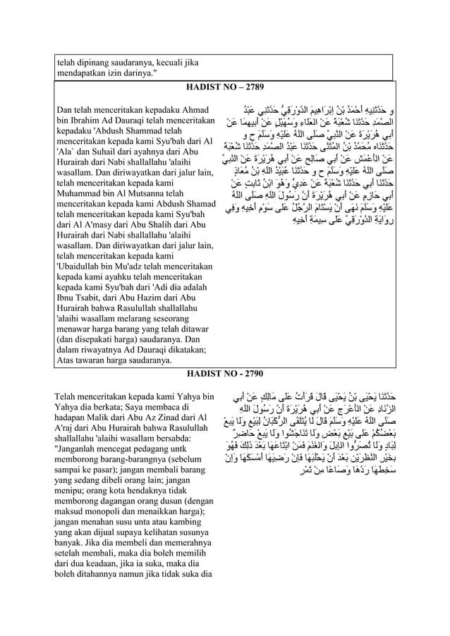 """telah dipinang saudaranya, kecuali jikamendapatkan izin darinya.""""HADIST NO – 2789Dan telah menceritakan kepadaku Ahmadbin ..."""