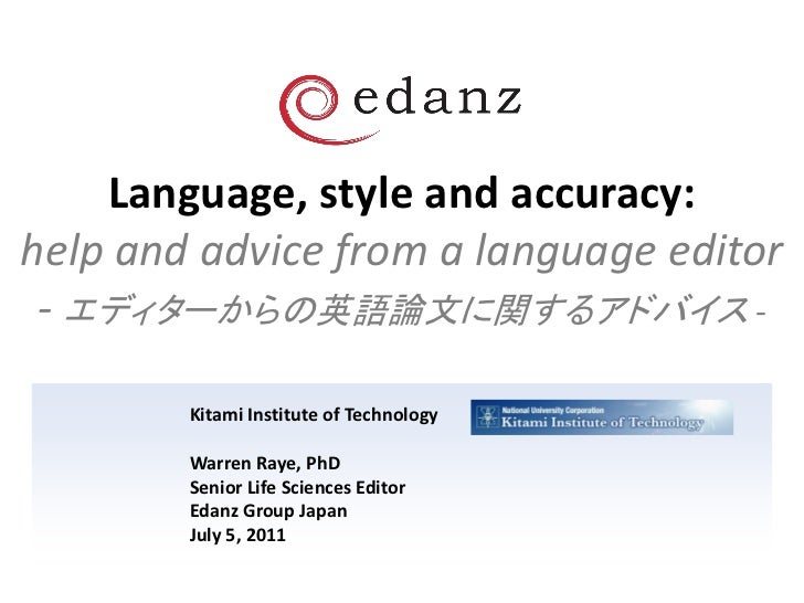 Language, style and accuracy:help and advice from a language editor - エディターからの英語論文に関するアドバイス -        Kitami Institute of T...