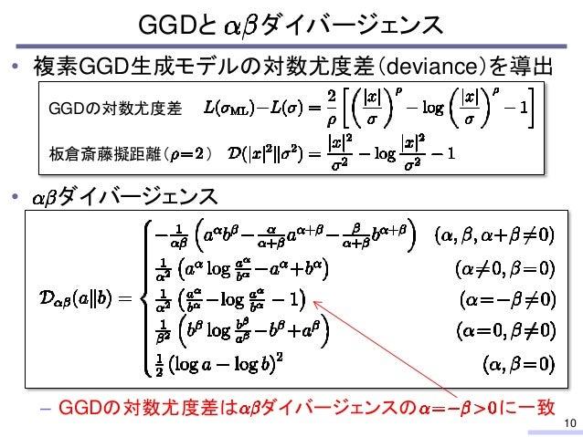 擬絶対値 - JapaneseClass.jp