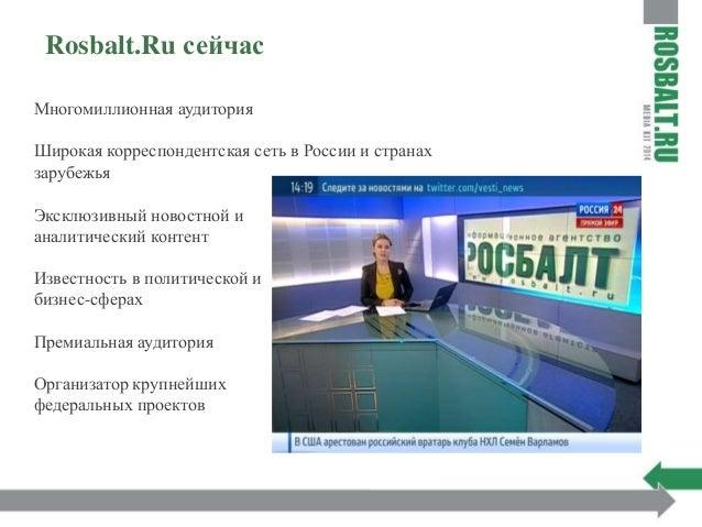 Rosbalt.Ru Slide 3