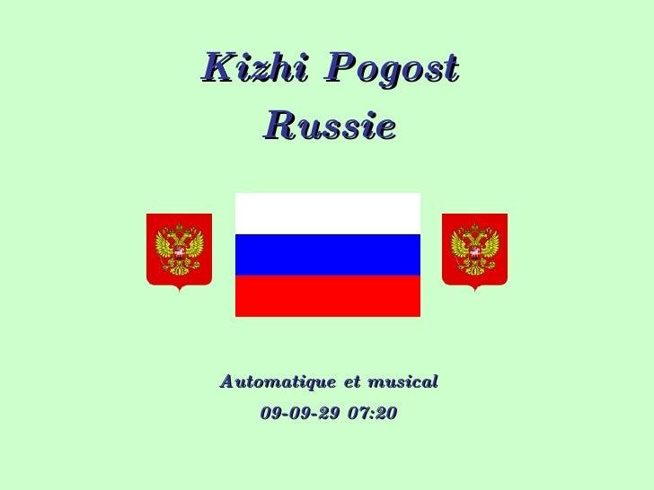 Kizhi Pogost Russie Automatique et musical 09-09-29   07:20