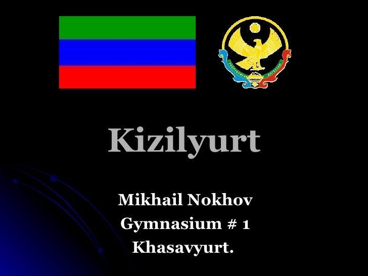 Kizilyurt Mikhail Nokhov Gymnasium # 1 Khasavyurt.