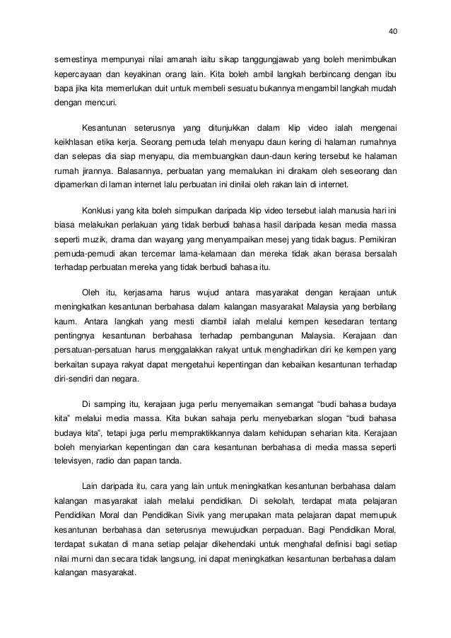 Kesantunan Masyarakat Malaysia