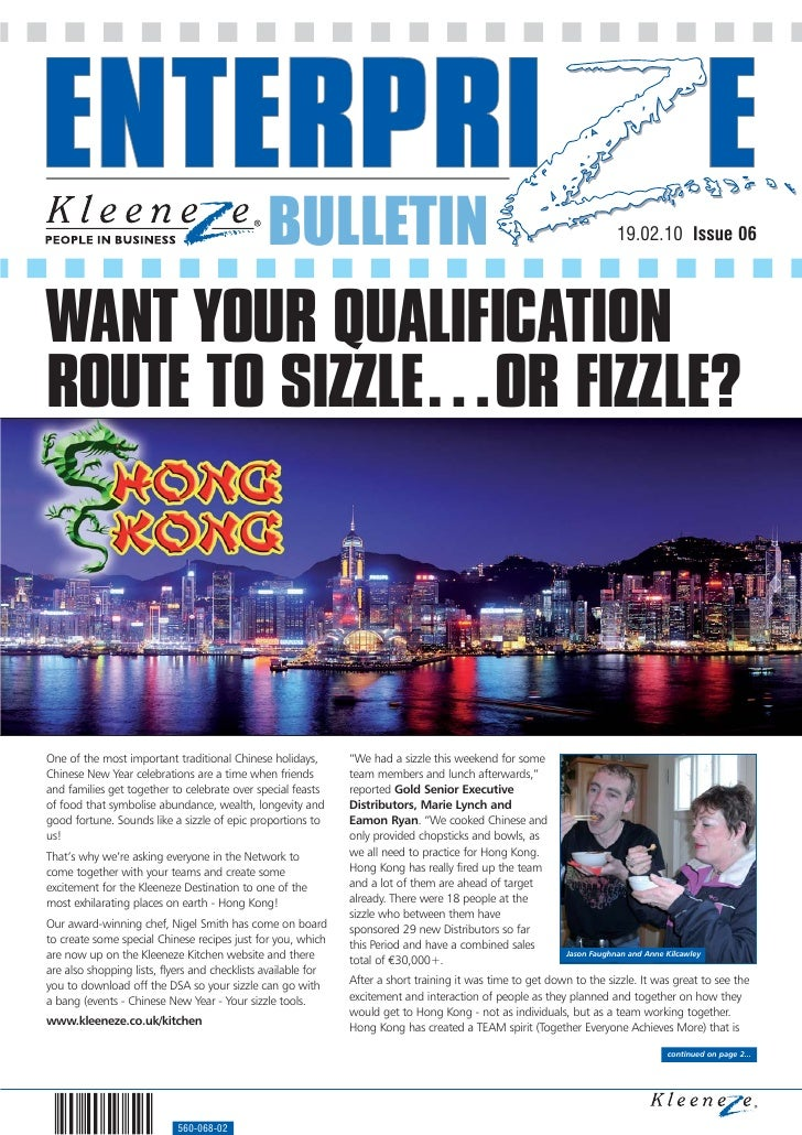 BULLETIN                                                                  19.02.10 Issue 06     WANT YOUR QUALIFICATION RO...