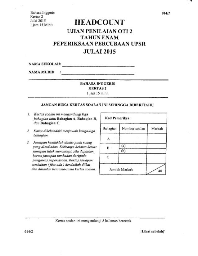 Upsr Sjk English paper 2 marking scheme