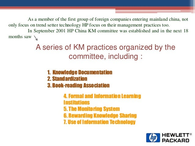 hewlett-packard knowledge management case studies