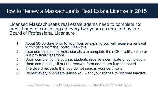 how to renew a massachusetts real estate license in 2017