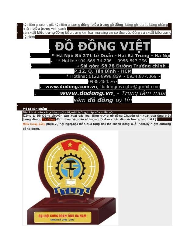  kỷ niệm chương gỗ, kỷ niệm chương đồng, biểu trưng gỗ đồng, bằng ghi danh, bằng chứng nhận, biểu trưng vinh danh  sản x...