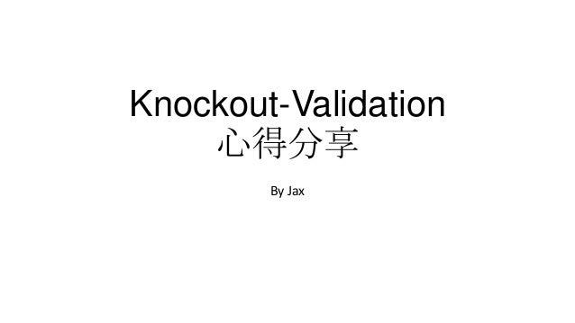 Knockout-Validation 心得分享 By Jax