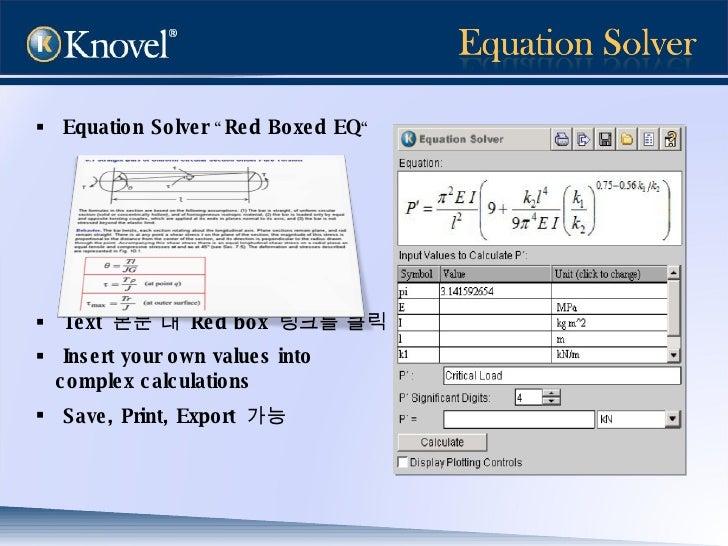 """<ul><li>Equation Solver  """" Red Boxed EQ """" </li></ul><ul><li>Text  본문 내   Red box  링크 를  클릭 </li></ul><ul><li>Insert your o..."""