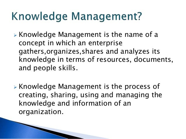 knowledge management as a management tools essay Coca cola knowledge management essay sample the objective of this paper is to examine the factors that contribute to the success of an enterprise towards future 2020, by taking a specific enterprise of (coca-cola company / sia) for analysis.