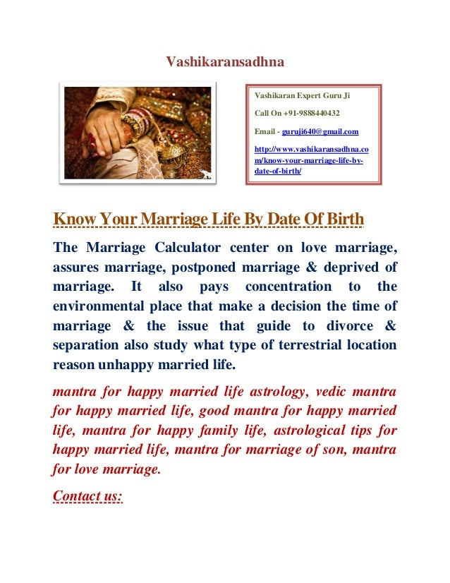 Marriage date calculator by date of birth