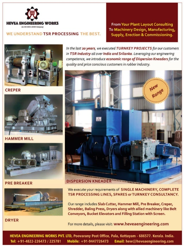Know_Your_Supplier_Hevea_Engineering_Works_Rubber Machinery World_Jan 2016 Slide 2