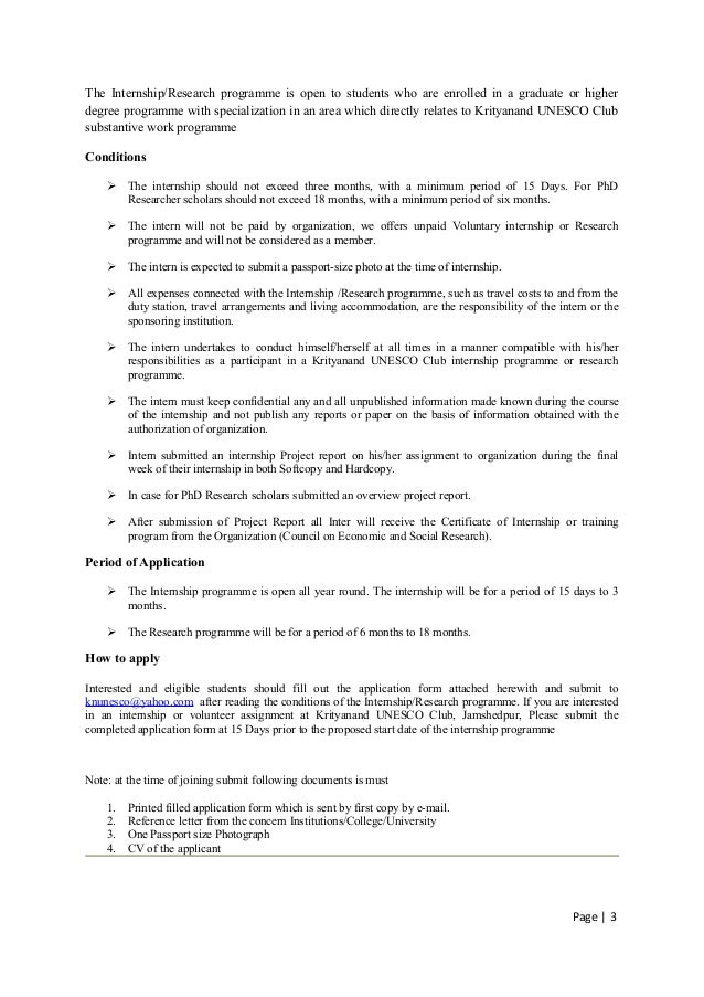 Knuc Internship-Form- Winter 2015-Doc
