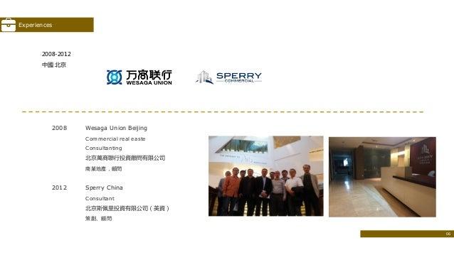 2008-2012 中國 北京 Experiences 2008 Wesaga Union Beijing Commercial real easte Consultanting 北京萬商聯行投資顧問有限公司 商業地產,顧問 2012 Sper...