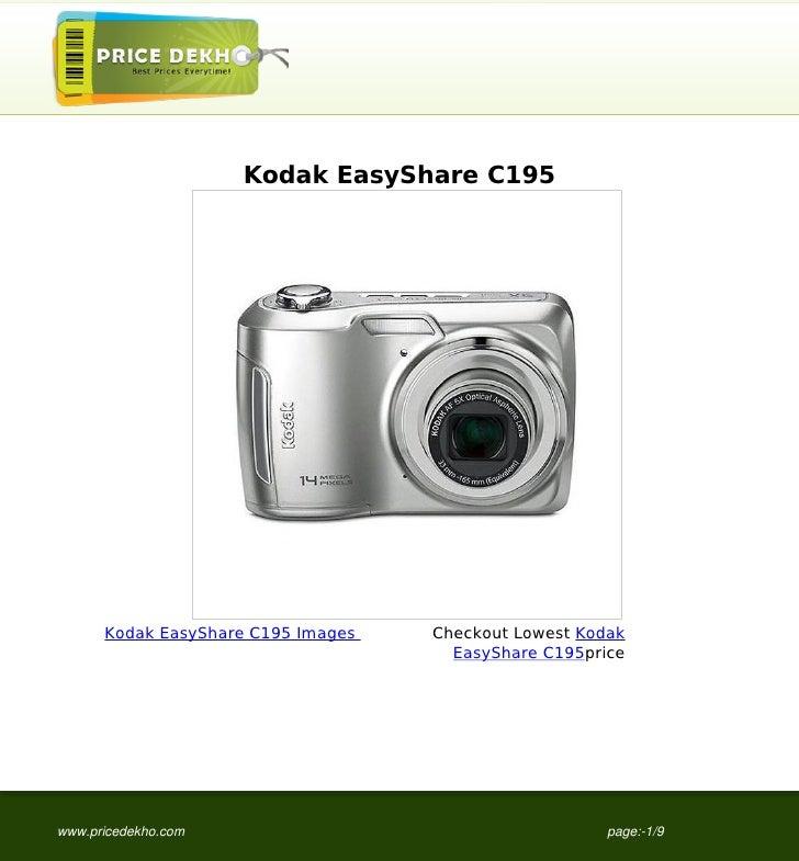 Kodak EasyShare C195      Kodak EasyShare C195 Images   Checkout Lowest Kodak                                      EasySha...