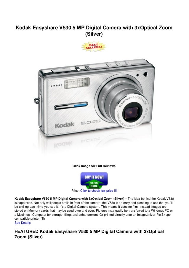 Kodak V530 Zoom Digital Camera Driver for Mac