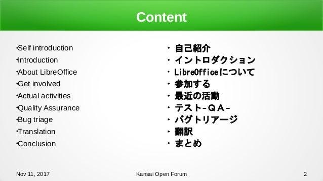 (KOF2017) LibreOffice development activities: QA and Translation Slide 2
