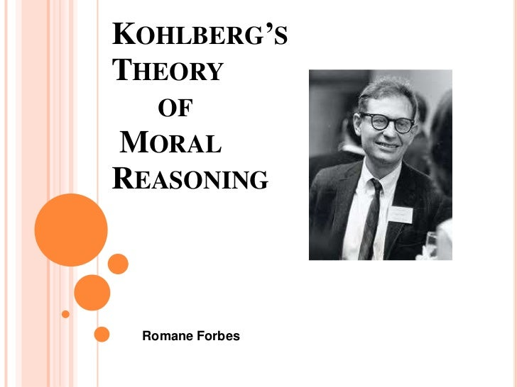 essay on kohlbergs theory of moral development