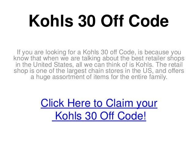 kohls 30 percent coupon