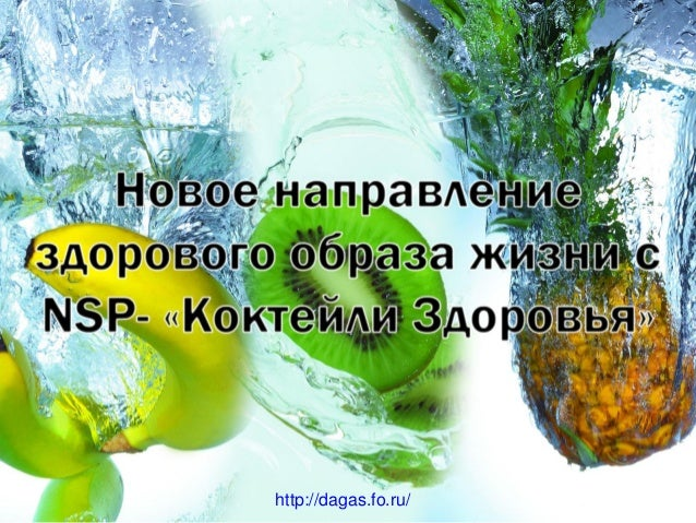 http://dagas.fo.ru/