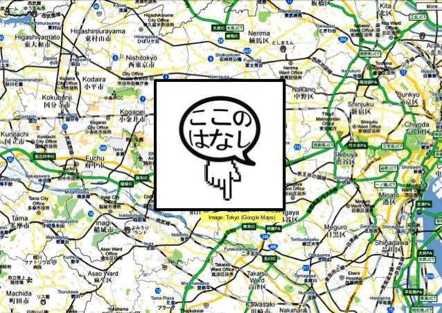 Image: Tokyo (Google Maps)