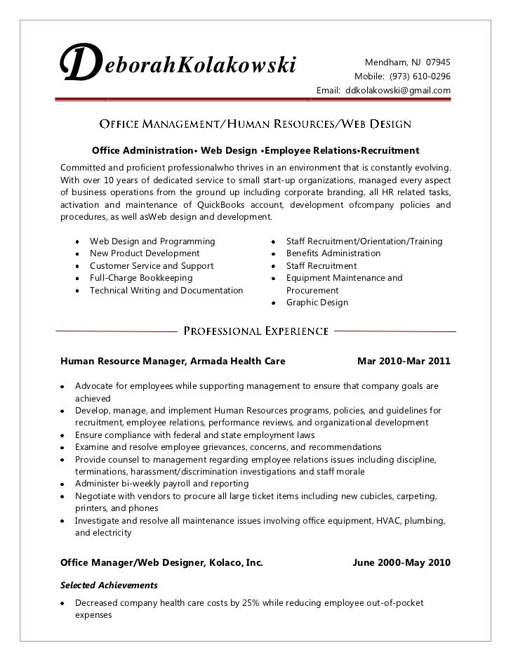 business office manager resumes