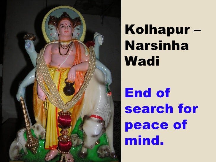 Kolhapur – Narsinha Wadi End of search for peace of mind.