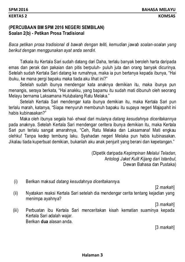 Contoh Soalan Komsas Bm Tingkatan 4 Terengganu R