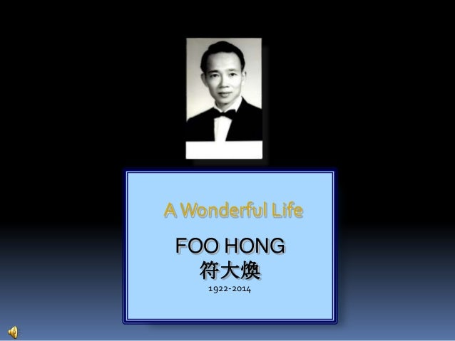 AWonderful Life FOO HONG 符大煥 1922-2014