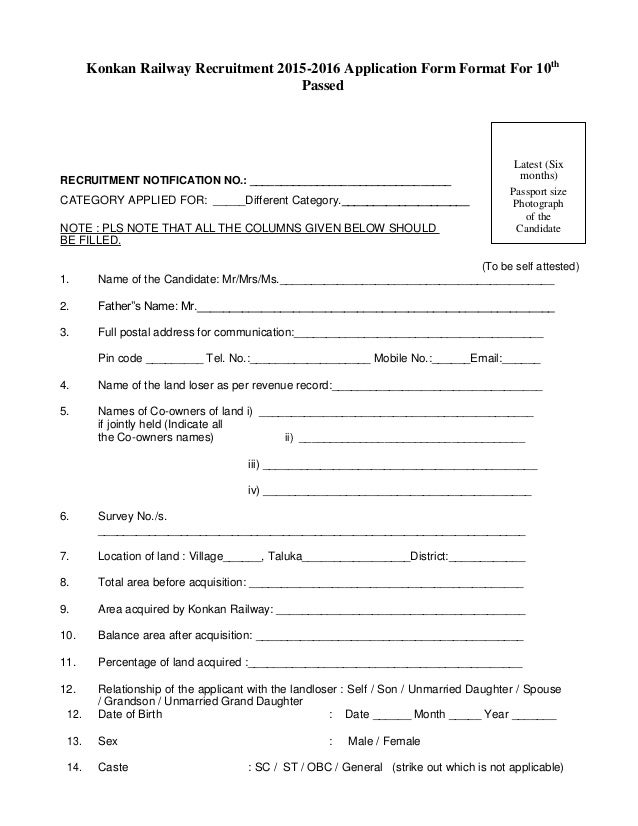 Konkan Railway Recruitment  Application Form Format For Th