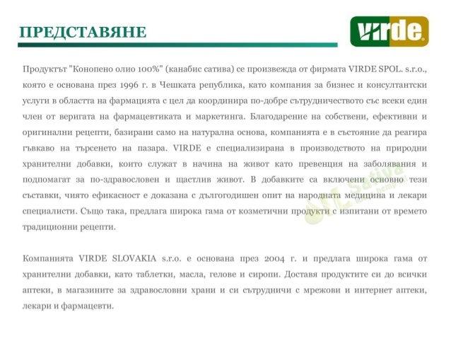 Няколко съвета как да ограничим изявите на псориазис   psorilin.hriciscova.com