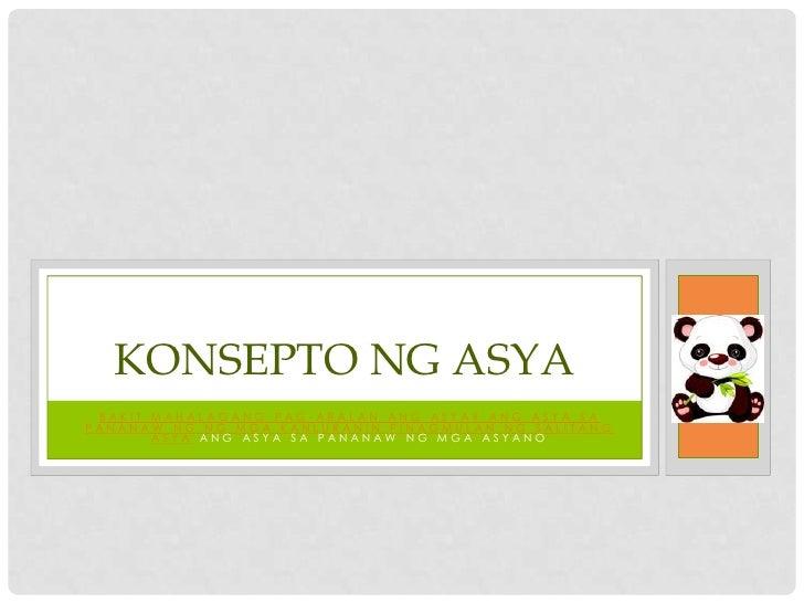 Easiest Heograpiya Ng Asya Grade 8 {Xixi Music}