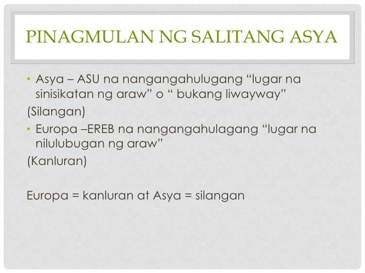 Lyric Francisco Buencamino Prinsesa Ng Kumintang Filipino ...