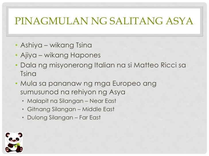Ang asya sa pananaw ng mga asyano