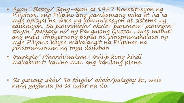 Pananaw na sosyolohikal