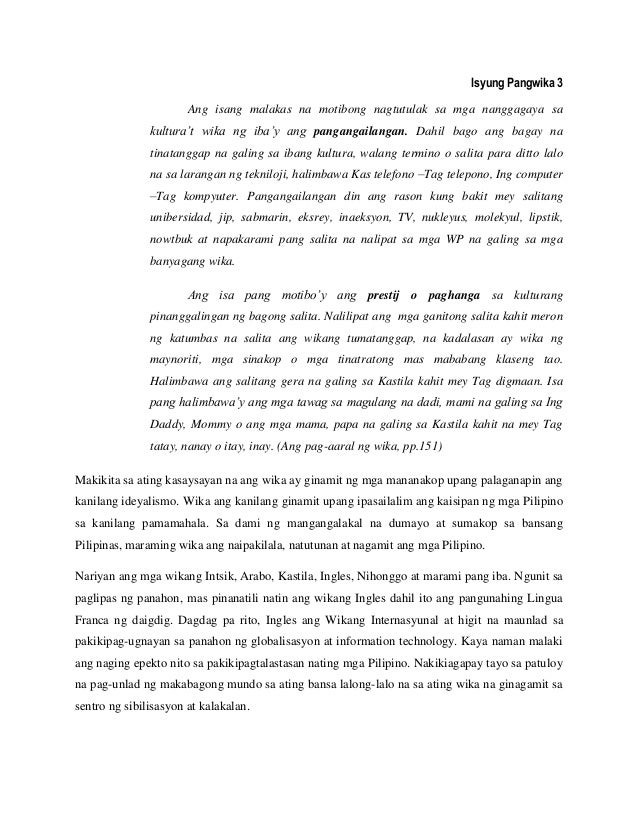 halimbawa ng konseptong papel Halimbawa na lamang ang pagkakaroon ng impormasyon ukol sa mga nangyayaring ang konseptong papel na ito ay nagbibigay daan upang mabigyang pansin ang wikang.