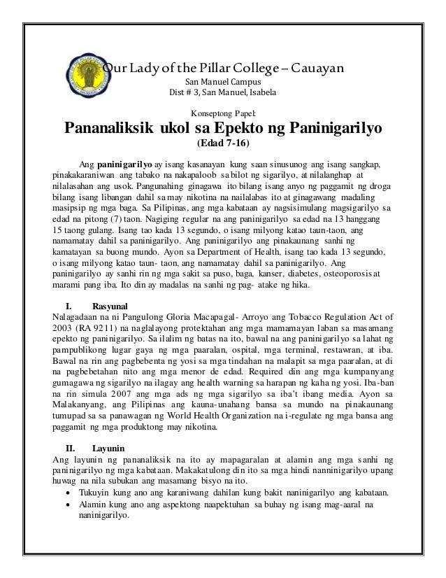 filipino thesis tungkol sa paninigarilyo